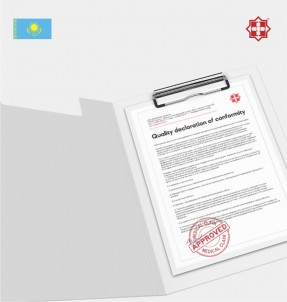 Amendments to the Rules for Assessment of Medicinal Product and Medical Device Quality and Safety of the Republic of Kazakhstan